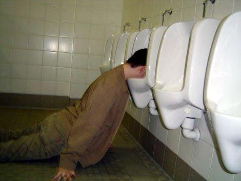 drunk-urinal